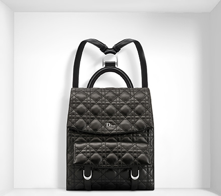 5198fb810a5 Dior backpack price Archives - Big Fan of Fashion Handbags and Luggage
